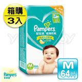 幫寶適 Pampers 超薄乾爽嬰兒紙尿褲 M (62片x4包)