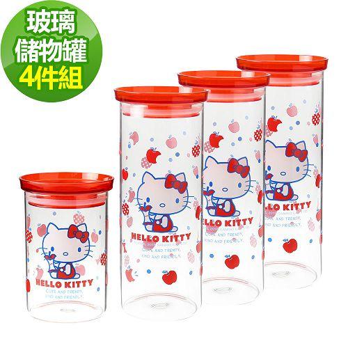 HELLO KITTY 大容量密封耐熱玻璃儲物罐 4入組 409