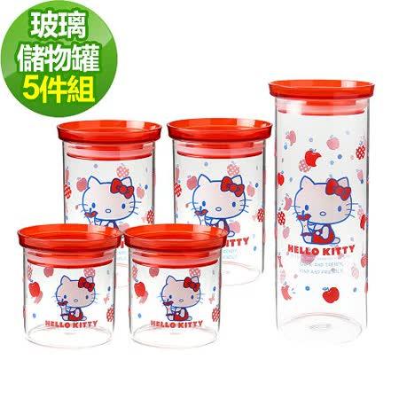 HELLO KITTY 耐熱玻璃儲物罐5入組