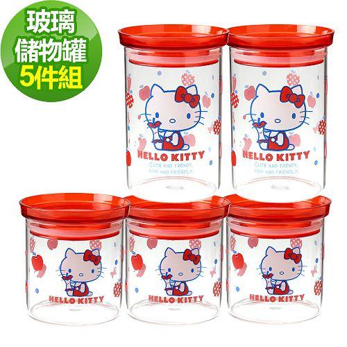 HELLO KITTY 輕巧收納耐熱玻璃儲物罐 5入組 512