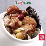 老協珍海味街烏參佛跳牆1639g+-5%/盒-無附甕 (年菜)