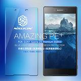 NILLKIN SONY Xperia Z5 Premium E6853 Amazing PE+ 抗藍光玻璃貼