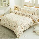 HO KANG 精梳棉單人床包+雙人被套組-水芙