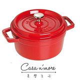 Staub 圓形鑄鐵鍋 琺瑯鍋 搪瓷 10cm 0.25L 櫻桃紅 法國製造