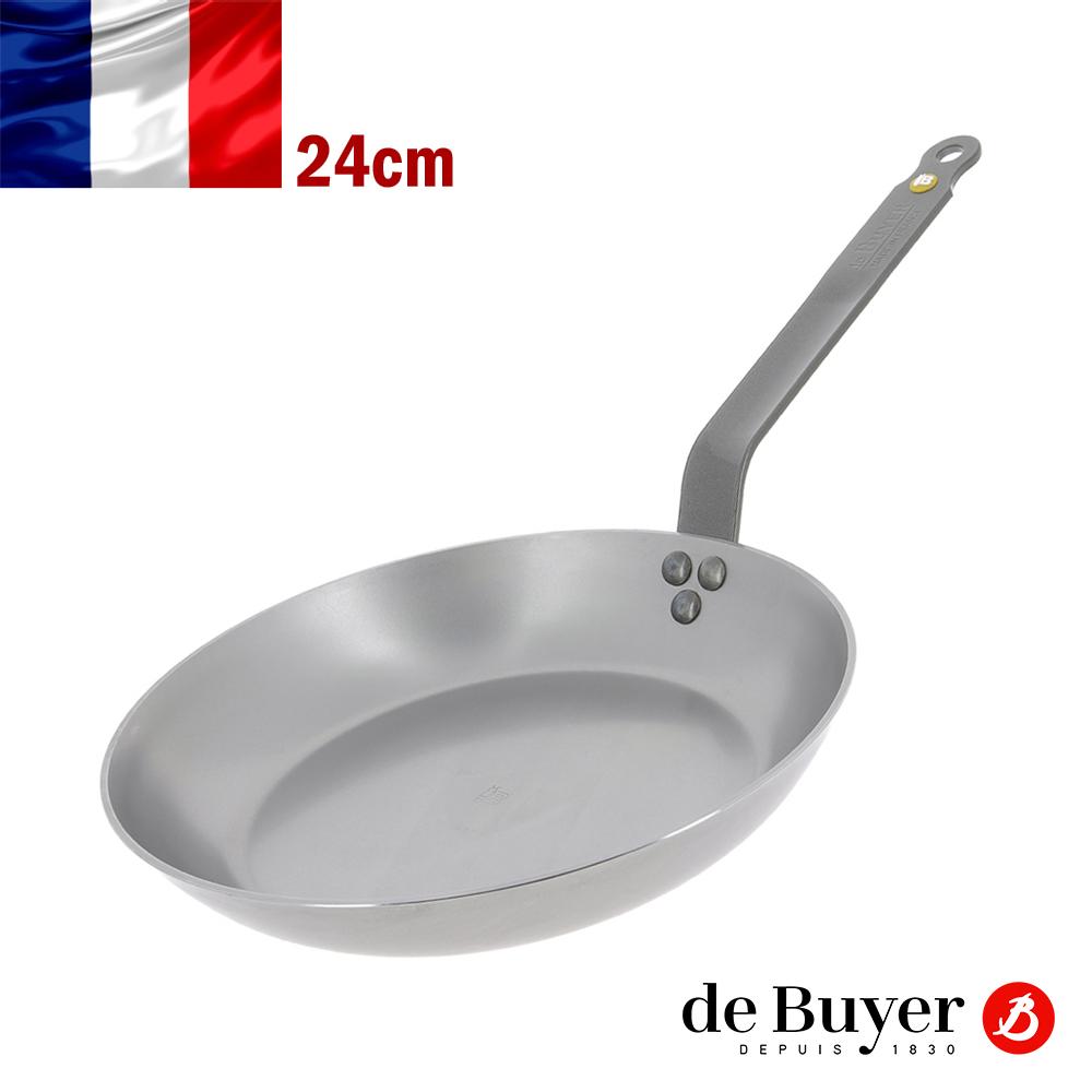 法國【de Buyer】畢耶鍋具『原礦蜂蠟系列』法式傳統單柄平底鍋24cm