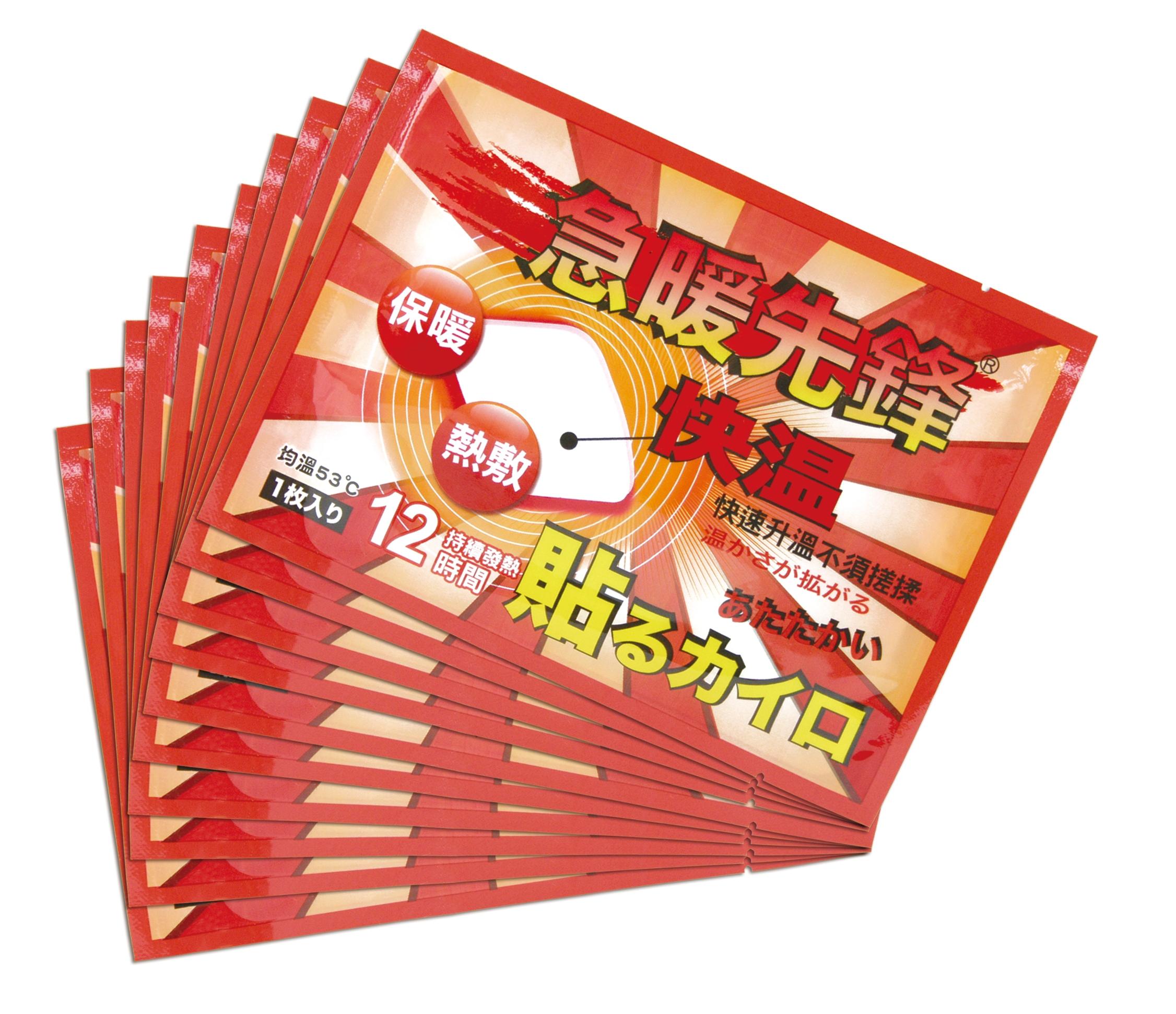 【急暖先鋒】黏貼式暖暖包10入/組