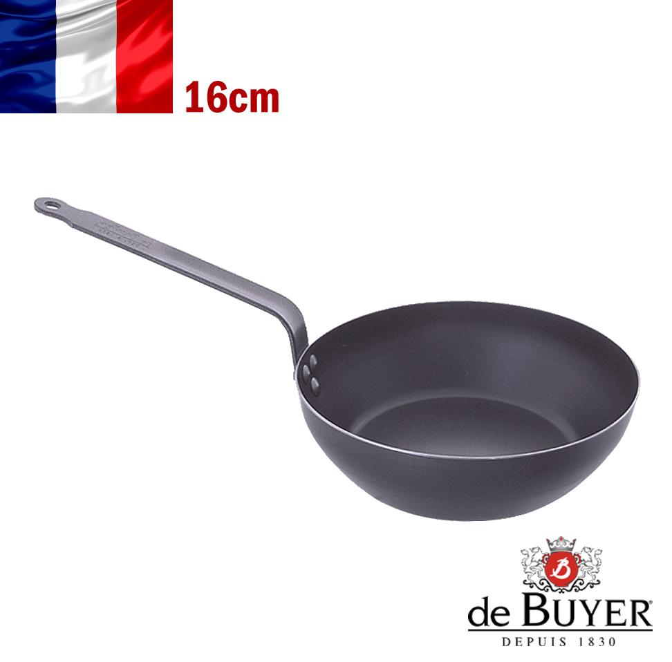 法國【de Buyer】畢耶鍋具『輕礦藍鐵系列』迷你單柄深煎炒鍋16cm