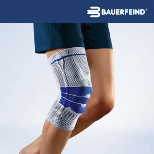 Bauerfeind 德國頂級專業護具GenuTrain 基本款