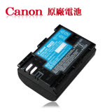 Canon LP-E6N / LPE6N 專用相機原廠電池(平輸-密封包裝) EOS 6D EOS 7D Mark II EOS 7D EOS 80D EOS 70D EOS 60D