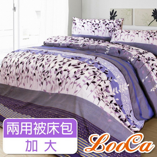 【LooCa】憶戀紫都柔絲絨加大四件式兩用被套組