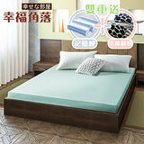 幸福角落 10cm厚 全平面竹炭記憶床墊 日本大和防蟎抗菌表布 標準雙人-寬5尺