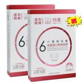 【買一送一】森田DR.JOU六重玻尿酸深層潤白緊緻眼膜5入