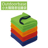 【Outdoorbase】小太陽隨意毯睡袋(兒童款)-24615