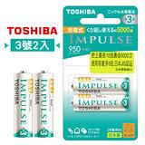日本製 輕量版 TOSHIBA IMPULSE 950mAh低自放電鎳氫3號充電電池TNH-3LE(2顆入)