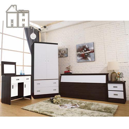 AT HOME-威尼斯胡桃白雙人四件臥室組(床頭箱+床頭櫃+掀鏡台+2.7尺衣櫃)