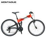 MONTAGUE MX 21速復刻版限量特仕車 16吋 灰橘