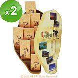 台灣寶島土鳳梨酥禮盒(9入)2盒