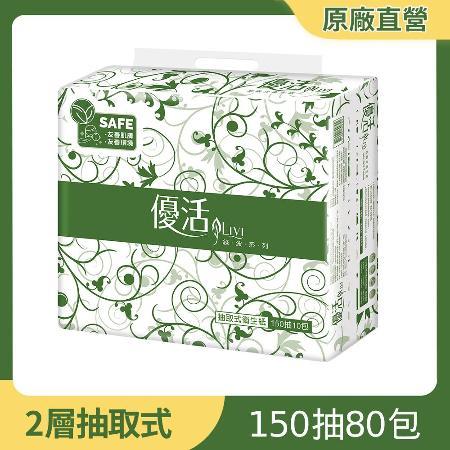 優活 衛生紙150抽x80包