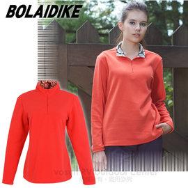 【波萊迪克bolaidike】女新款 輕量保暖透氣刷毛衣 TP267 淺紅