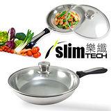 【樂纖Slim Tech】蜂窩式七層複合金30公分不鏽鋼平底鍋(TH-01559)