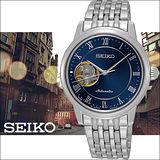 SEIKO Presage 經典開芯系列機械女用腕錶-35mm/4R38-01A0B(SSA857J1)
