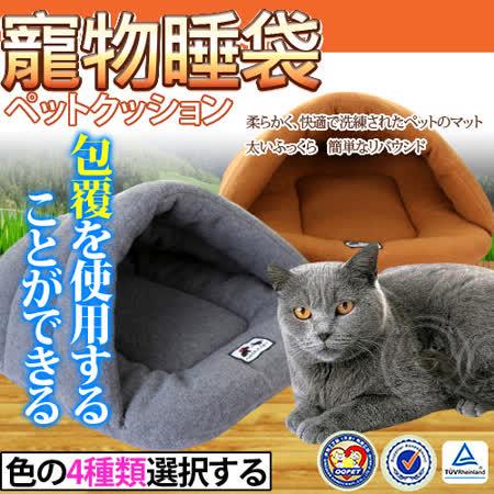 外銷出口日單 寵物拖鞋睡窩睡袋