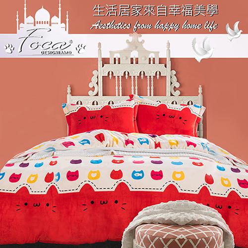 【FOCA】極緻法萊絨加大四件式兩用被毯床包組-床包加厚款(貓咪城堡)