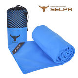 【韓國SELPA】科技吸水戶外加大款速乾浴巾(超值二入組-灰色)/運動毛巾/ 路跑/露營/野餐
