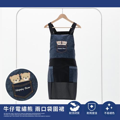 La Veda〔牛仔電繡熊〕兩口袋圍裙