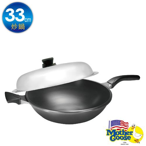 美國鵝媽媽 Mother Goose 晶鑽二代裝甲科技炒鍋33cm(單把)