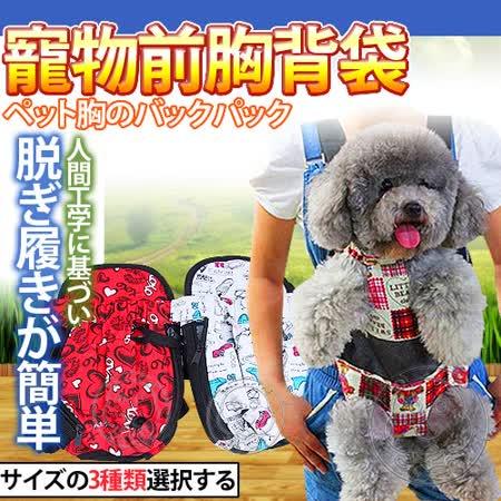 4.5-6kg以下適寵物用 繽紛外出前背包