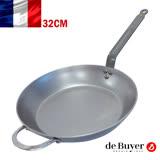 法國【de Buyer】畢耶鍋具『原礦蜂蠟系列』法式傳統單柄單耳平底鍋32cm