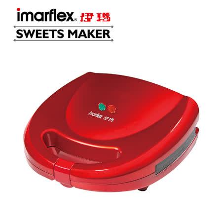 [日本伊瑪imarflex] 5合1烤盤鬆餅機 IW-702 -friDay購物
