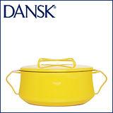 【DANSK】 琺瑯材質雙耳鍋-(黃色)-18cm