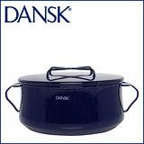 【DANSK】 琺瑯材質雙耳鍋-(深藍色)-23cm