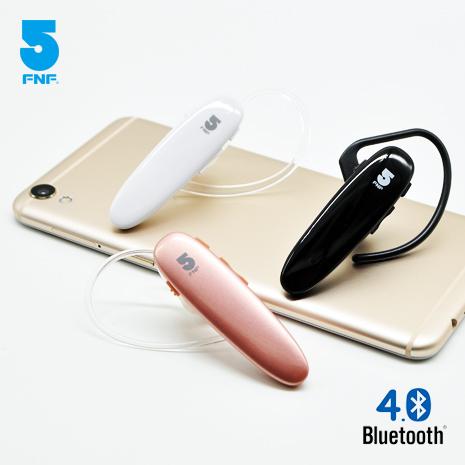 【ifive】極輕量經典藍牙耳機(K300)