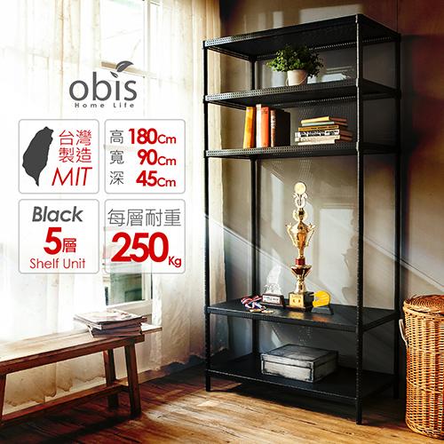 【obis】置物架/收納架 沖孔鐵板五層架90*45*180