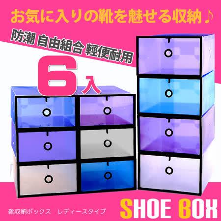 第五代多功能系列 掀蓋式組合鞋盒
