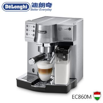 義大利Delonghi 義大利Delonghi迪朗奇半自動旗艦型咖啡機 EC860M