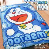 【Doraemon哆啦A夢】 搖粒絨 刷毛暖暖被 毯被 正版授權 百變哆啦