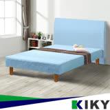 【KIKY】原日懶人床~單人3.5尺三合一床墊+床架+床頭片