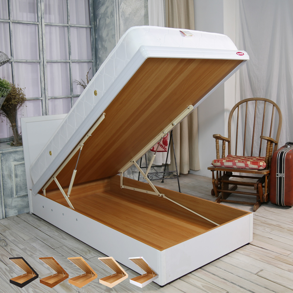 HAPPYHOME 格頓3尺寬版尾掀單人床+安全扣1WG5-304A五色可選