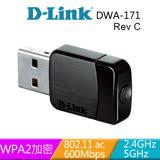 D-Link 友訊 DWA-171 Rev C Wireless AC 雙頻 USB無線網卡