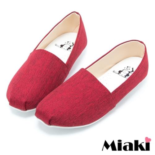 【Miaki】MIT 懶人鞋經典暢銷平底休閒包鞋 (紅色)