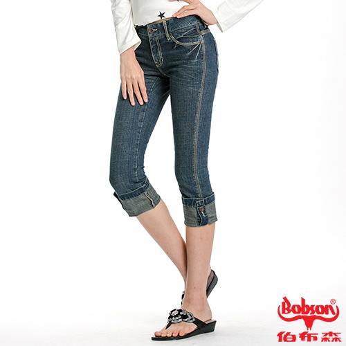 BOBSON 女款反褶七分褲(藍136-53)
