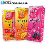 【日本大塚集團】大塚美C凍-綜合莓7入/芒果7入/西印度櫻桃7入