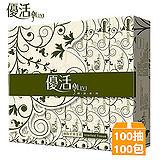 【雙12限定】優活抽取式衛生紙100抽x100包/箱