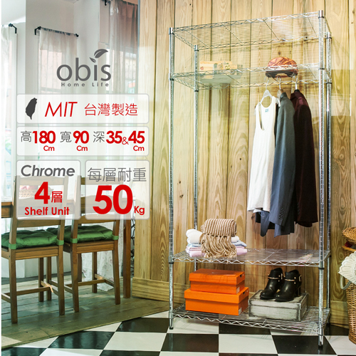 【obis】置物架/波浪架/收納架  多功能四層架90*35*180