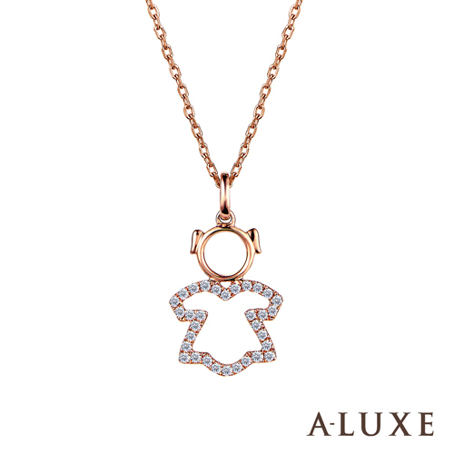 A-LUXE 亞立詩鑽石 18K玫瑰金鑽石項鍊 Angel Baby-Girl