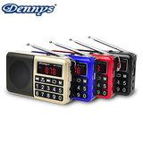 Dennys USB/SD/MP3/FM大字鍵喇叭收音機(MS-K238)